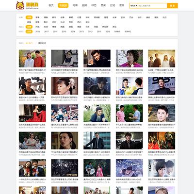 仿《剧情狗》源码 电影影视剧情资讯网站模板 帝国cms+php