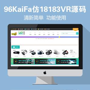 仿《18183VR》源码 漂亮简洁VR网站源码 虚拟现实网站模板