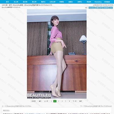 仿《草塔图库》源码 美女图片写真网站模板 帝国cms+带采集
