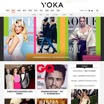 仿《YOKA时尚网》源码 娱乐时尚资讯网站模板 帝国cms+采集